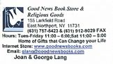 Retail: